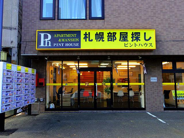(株)ピントハウス