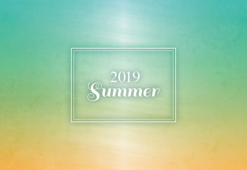 2019年度 夏季休業のお知らせ