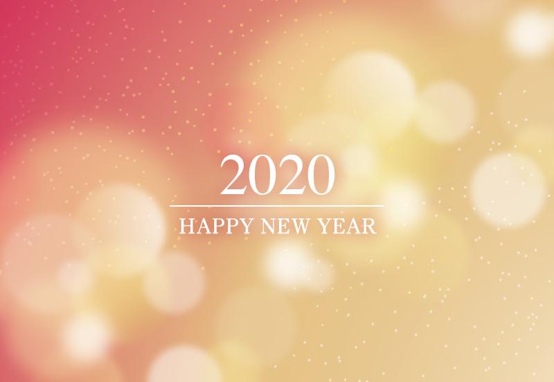 2019年度 年末年始休業のお知らせ
